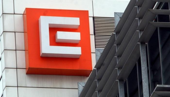 ČEZ prodaje svu imovinu u Bugarskoj