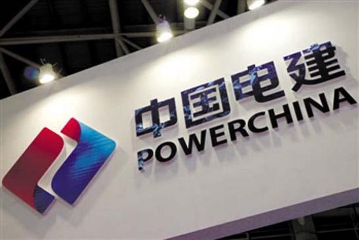 PowerChina zainteresovana za drugi blok TE Pljevlja