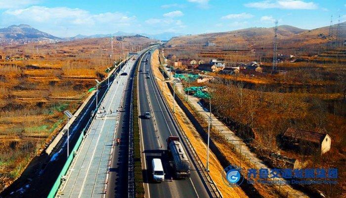 U Kini otvorena dionica 'providnog' autoputa s ugrađenim solarnim panelima