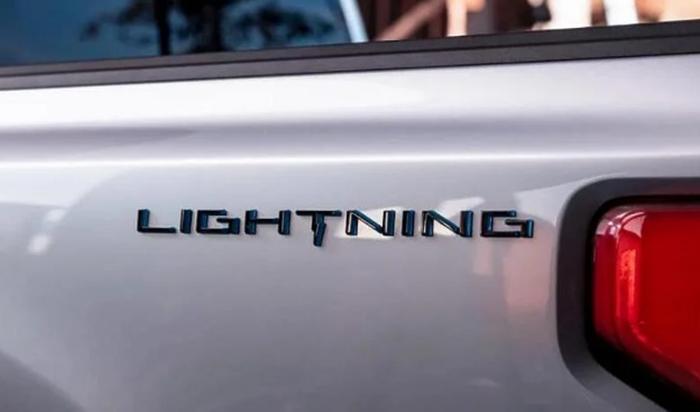 Fordov prvi električni pickup će se zvati F-150 Lightning