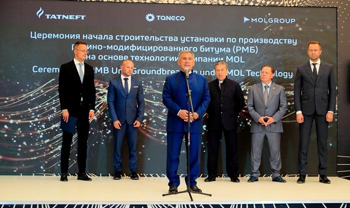 Veliki posao u Rusiji: MOL i Tatneft grade novi pogon za proizvodnju bitumena u Rusiji